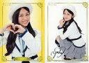 【中古】アイドル(AKB48 SKE48)/AKB48 トレーディングコレクションPART2 R056N : 田野優花/ノーマルカード/AKB48 トレーディングコレクションPART2