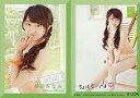 【中古】アイドル(AKB48 SKE48)/AKB48 トレーディングコレクションPART2 R120N : 峯岸みなみ/ノーマルカード/AKB48 トレーディングコレクションPART2