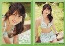 【中古】アイドル(AKB48 SKE48)/AKB48 トレーディングコレクションPART2 R136N : 横山由依/ノーマルカード/AKB48 トレーディングコレクションPART2