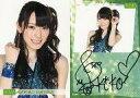 【中古】アイドル(AKB48・SKE48)/AKB48 トレーディングコレクションPART2 SP026S : 松井咲子/直筆サインカード(/100)/AKB48 トレーディングコレクションPART2【タイムセール】【画】
