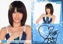 【中古】アイドル(AKB48 SKE48)/AKB48 トレーディングコレクションPART2 SP030S : 石田晴香/直筆サインカード(/100)/AKB48 トレーディングコレクションPART2