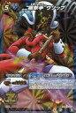 """【中古】ミラクルバトルカードダス/B/キャラ/青/ワンピース「Zの脅威」 76/77[A] [B] : """"狙撃手""""ウソップ【02P03Dec16】【画】"""