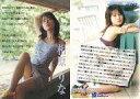 【中古】コレクションカード(女性)/FB 2000 COLLECTION Super Girls Super Girls062 : 相原りな/レギュラーカード/FB 2000 COLLECTION Super Girls