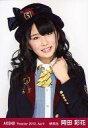 【中古】生写真(AKB48・SKE48)/アイドル/AKB48 岡田彩花/上半身/劇場トレーディング生写真セット2012.April