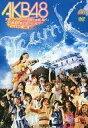 【中古】邦楽DVD AKB48 全国ツアー2012 野中美郷 動く。-47都道府県で会いましょう- TeamK 沖縄公演