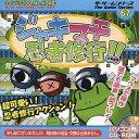【中古】WindowsXP/2000 CDソフト 67ザ・ゲームシリーズ ジャキマチ忍者修行