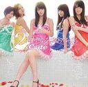 【中古】邦楽CD ℃-ute / 2℃-ute神聖なるベストアルバム DVD付初回限定盤A