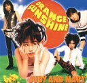 【中古】MDディスク JUDY AND MARY / ORANGE SUNDHINE