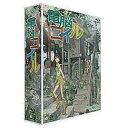 【中古】アニメBlu-ray Disc 電脳コイル Blu-ray Disc Box DIRECTOR'S EDITION 限定版