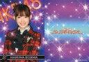 【中古】アイドル(AKB48 SKE48)/チームサプライズ トレーディングカード 小嶋陽菜/ノーマルカード/裏面紫/チームサプライズ トレーディングカード