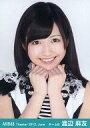 【中古】生写真(AKB48 SKE48)/アイドル/AKB48 渡辺麻友/バストアップ 両手グー/劇場トレーディング生写真セット2012.June