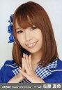 【中古】生写真(AKB48・SKE48)/アイドル/AKB48 佐藤夏希/バストアップ・両手あわせ/劇場トレーディング生写真セット2012.October