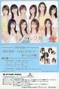 【中古】コレクションカード(ハロプロ)/CD「SEXY?そよ風に寄り添って?」特典 モーニング娘。/