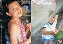 【中古】コレクションカード(女性)/雑誌「pure×2」付録トレカ 243 : 橋本甜歌/雑誌「pure×2」付録トレカ
