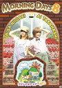 【中古】その他DVD MORNING DAYS 8 -高橋愛★新垣里沙