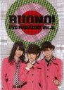 �y���Áz���̑�DVD Buono! DVD MAGAZINE Vol.11�y02P11Mar16�z�y