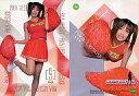 【中古】コレクションカード(女性)/まるごとコスチューム COLLECTION CARDS 29 : 上杉梨華/レギュラーカード/まるごとコスチューム COLLECTION CARDS
