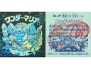 【中古】ビックリマンシール/ホロ/ヘッド/ホロセレクション1(BM) - ホロ : ワンダーマリア