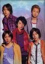 【エントリーでポイント10倍!(7月11日01:59まで!)】【中古】クリアファイル(男性アイドル) 嵐 クリアファイル 「ARASHI Marks2008 Dream-A-live」