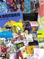 【中古】福袋 ノンジャンル雑貨 箱いっぱいセット
