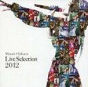 【中古】アニメ系CD 茅原実里 / Live Selection 2012