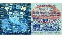 【中古】ビックリマンシール/ホロ/ヘッド/ホロセレクション2(BM) - ホロ : ヤマト爆神(A)