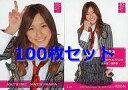 【中古】アイドル(AKB48 SKE48)/アイドル系シングルトレカまとめ売りセット 【100枚セット】松原夏海/R085N/ノーマルカード/AKB48 トレーディングコレクション