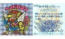 【中古】ビックリマンシール/角プリズム/ヘッド/ビックリマン20th ANNIVERSARY アンコール版 H-093 角プリズム : ヘッドロココ