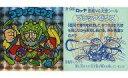 【中古】ビックリマンシール/角プリズム/ヘッド/ビックリマン20th ANNIVERSARY アンコール版 H-006 角プリズム : ブラックゼウス