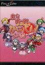 【中古】同人GAME CDソフト 東方リズムカーニバル! 紅 / FocasLens【画】