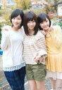 【中古】生写真(AKB48・SKE48)/アイドル/AKB48 松井珠理奈・島崎遥香・渡辺麻友 /CD「So long !」共通特典