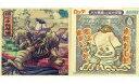 【中古】ビックリマンシール//-/ビックリマン2000 アートコレクション Art-004 : 満水中枢破壊/防水下降