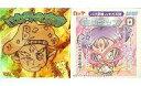 【中古】ビックリマンシール/煌氷/-/ビックリマン2000 アートコレクション Art-017 煌氷 : バカラの宝物/魔助チップ