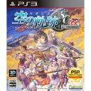 【中古】PS3ソフト 英雄伝説 空の軌跡SC:改 HD EDITION【02P05Nov16】【画】