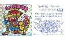 【中古】ビックリマンシール/ネット/ヘッド/悪魔VS天使 BM スペシャルセレクション 第1弾 - ネット : ヘッドロココ(名前:ピンク)