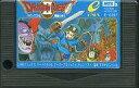 【中古】MSX2 カートリッジROMソフト ドラゴンクエストII 悪霊の神々 (箱説なし)