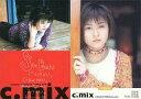 【中古】コレクションカード(女性)/IDOL TRADING CARD SPECIAL BOX c.mix SPECIAL VERSION ...