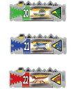 【新品】おもちゃ 獣電池セット02 「獣電戦隊キョウリュウジャー」【10P11Jul13】【画】