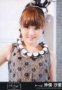 【中古】生写真(AKB48・SKE48)/アイドル/AKB48 仲俣汐里/CD「So long !」劇場盤特典(チームAVer)【タイムセール】