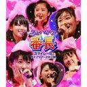 【中古】邦楽Blu-ray Disc スマイレージ / ライブツア