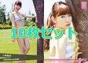 【中古】アイドル(AKB48 SKE48)/アイドル系シングルトレカまとめ売りセット R070R : 【10枚セット】小嶋陽菜/箔押しカード/AKB48 トレーディングコレクションPART2