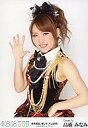 【中古】生写真(AKB48 SKE48)/アイドル/AKB48 高橋みなみ/上半身/「業務連絡。頼むぞ 片山部長 inさいたまスーパーアリーナ」会場限定生写真