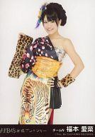 【中古】生写真(AKB48・SKE48)/アイドル/NMB48 <strong>福本愛菜</strong>/CD「永遠プレッシャー」劇場盤特典