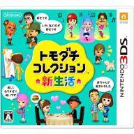 Nintendo 3ds software Tomodachi collection new