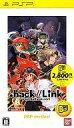 【中古】PSPソフト .hack Link[廉価版]