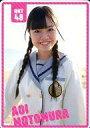 【中古】カレンダー 本村碧唯(HKT48) 2013年4月〜9月ポケットスクールカレンダー 「CD スキ! スキ! スキップ!」 初回プレス盤購入特典