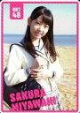 【中古】カレンダー 宮脇咲良(HKT48) 2013年4月〜9月ポケットスクールカレンダー 「CD スキ スキ スキップ 」 初回プレス盤購入特典
