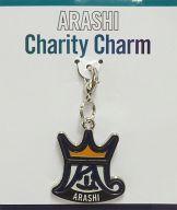 【中古】キーホルダー・マスコット(男性) 嵐 チャリティーチャーム 「ARASHI LIVE TOUR Beautiful World」