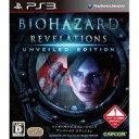 【中古】PS3ソフト バイオハザード リベレーションズ アンベールド エディション【05P24Feb14】【画】