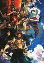 【中古】アニメムック キャラ文庫〔FLESH & BLOOD〕刊行10周年記念 Character Book【中古】afb
